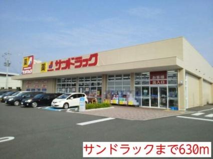 エクセレント・川田[2LDK/58.58m2]の周辺4