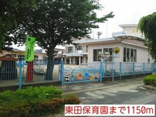 エクセレント・川田[2LDK/58.58m2]の周辺6