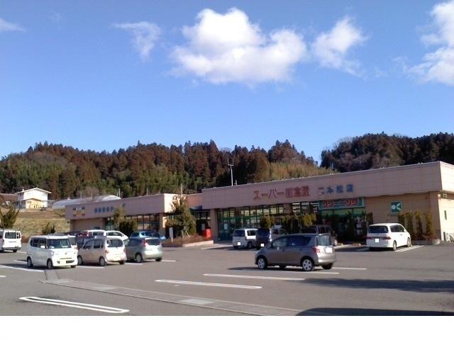 スーパー鎌倉屋
