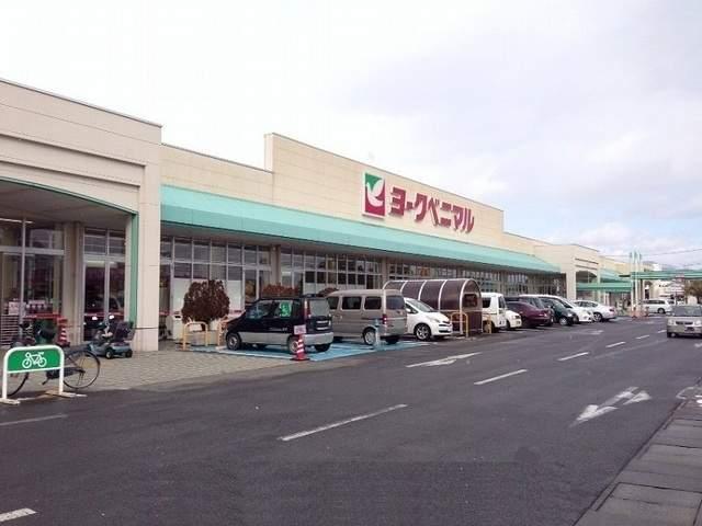 ヨークベニマル福島西店 1200m