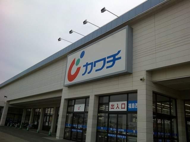 セブンイレブン福島八島田店 1400m