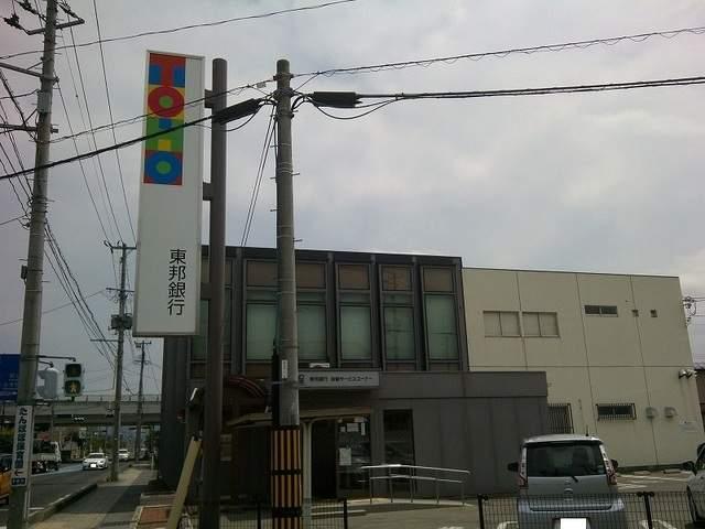 JR奥羽本線笹木野駅 2200m