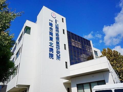 総合南東北病院 2200m