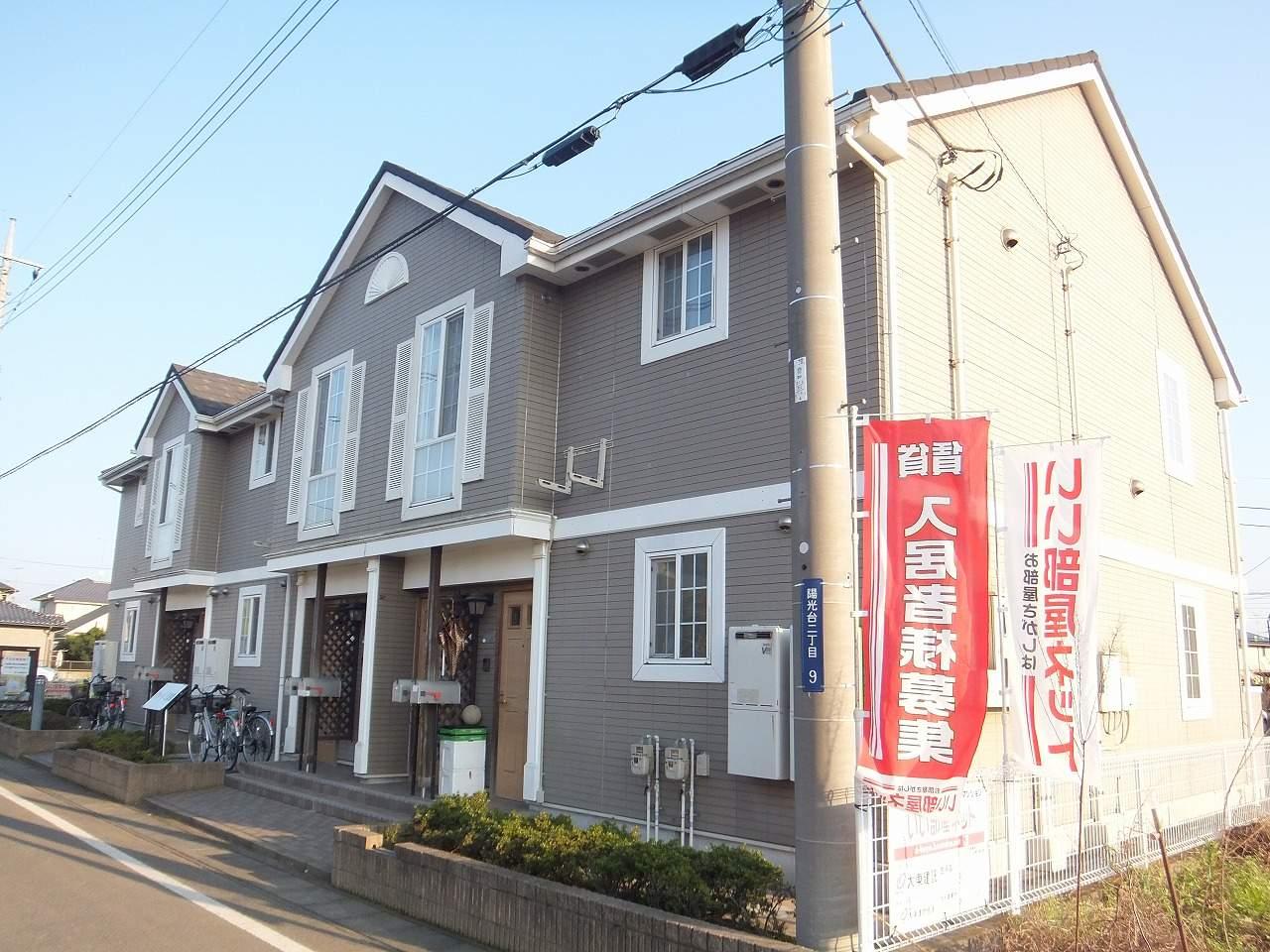 ラフィーネ弐番館
