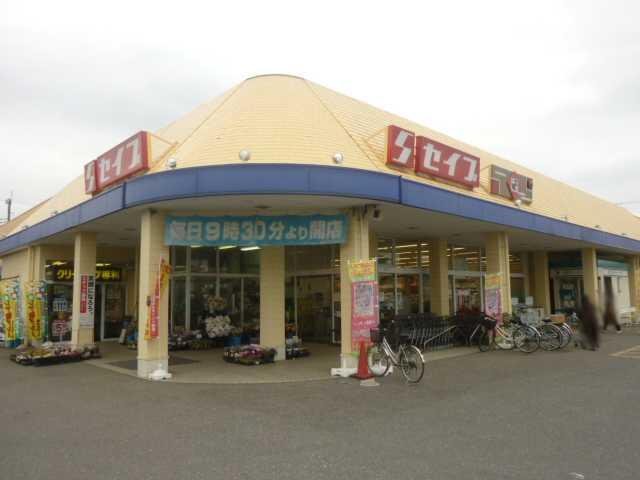 セイブ若松店 2611m