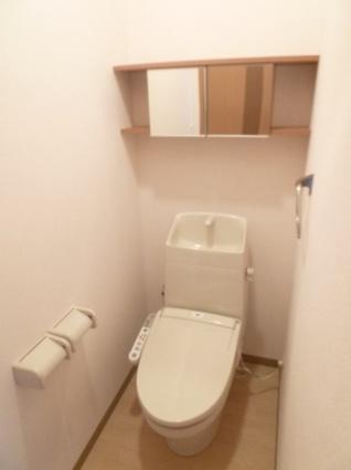 エルドール[1K/30m2]のトイレ