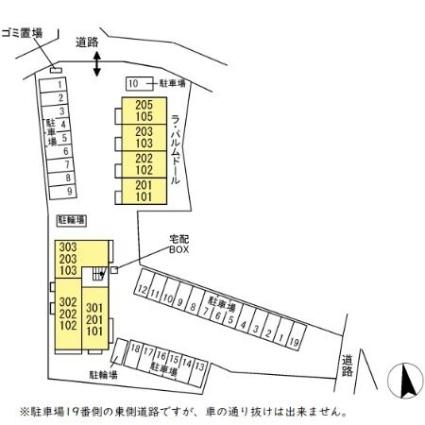 ラ・パルムドール[1DK/30.13m2]の配置図
