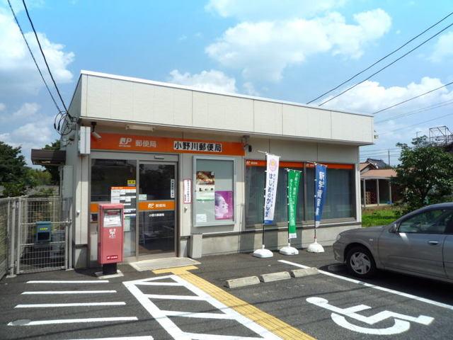 小野川郵便局 950m