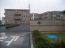 土浦市真鍋アパート(仮[1K/29.75m2]の周辺4