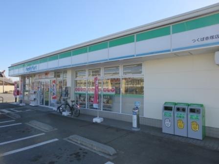 ファミリーマート赤塚店 1800m