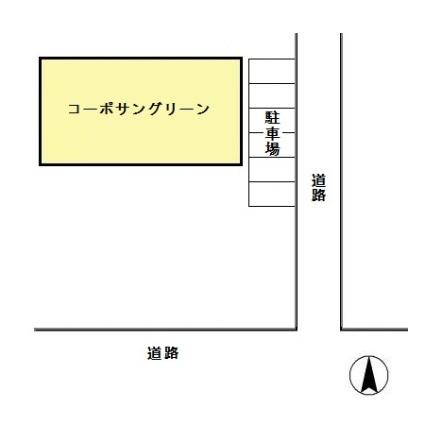 コーポサングリーン[1LDK/41m2]の配置図