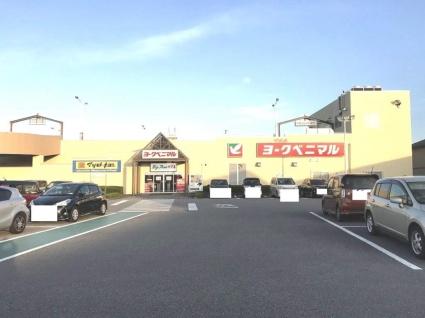 メゾンド・エスポワール伍番館[2DK/44.34m2]の周辺7