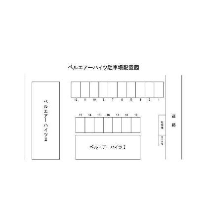 ベルエアーハイツⅠ号棟[1K/19.92m2]の配置図