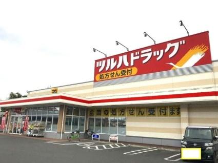 栃木県宇都宮市野沢町[2LDK/55.2m2]の周辺1
