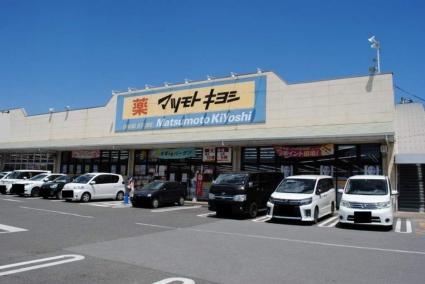 栃木県宇都宮市野沢町[2LDK/55.2m2]の周辺7
