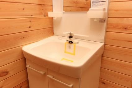 ウッドライフ[1LDK/41.89m2]の洗面所