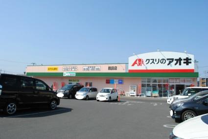 栃木県宇都宮市鶴田町[1LDK/33.39m2]の周辺5