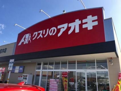 栃木県宇都宮市駒生町[1LDK/45.42m2]の周辺5