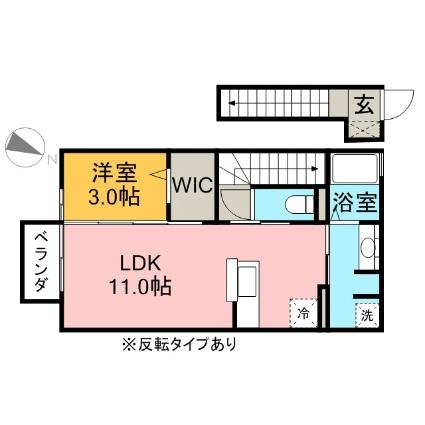 栃木県宇都宮市ゆいの杜7丁目[1LDK/41.71m2]の間取図