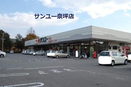 栃木県宇都宮市下岡本町[2LDK/56.16m2]の周辺8