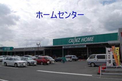 栃木県宇都宮市平出町[1LDK/36.52m2]の周辺1