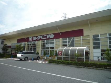 栃木県宇都宮市平松本町[2LDK/58.37m2]の周辺8