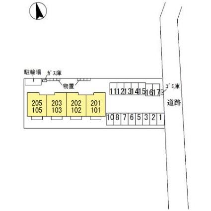 栃木県宇都宮市平出町[2LDK/57.8m2]の配置図
