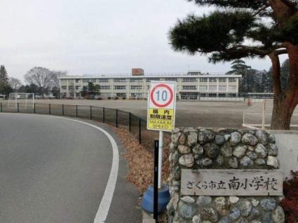メゾンド・ファミーユC[2DK/42.77m2]の周辺6
