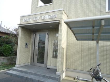 栃木県足利市五十部町[1LDK/33.39m2]の外観2
