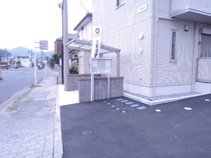 栃木県足利市緑町1丁目[1LDK/45.38m2]の外観3