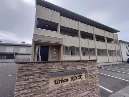 栃木県足利市福居町[1LDK/33.39m2]の外観