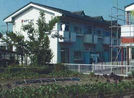 APT141