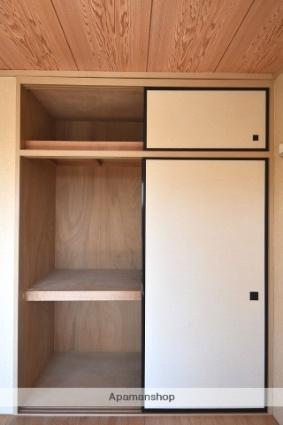 アルペジオ[3DK/50.08m2]のトイレ