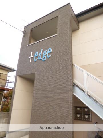 群馬県高崎市、井野駅徒歩11分の築6年 2階建の賃貸アパート