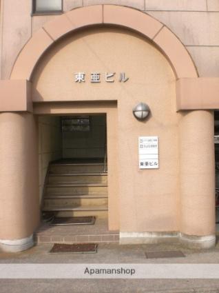 東亜ビル[1R/23.85m2]の外観3