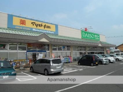 群馬県前橋市富士見町時沢[2DK/39.59m2]の周辺1