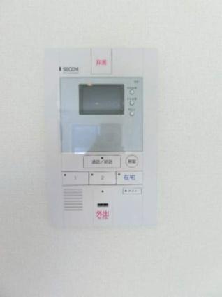 リブリ・日進[1K/26.08m2]の洗面所