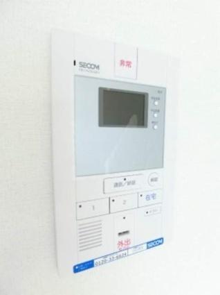 リブリ・大宮堀の内[1K/22.35m2]のトイレ