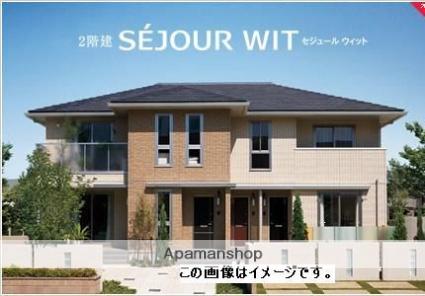 埼玉県さいたま市大宮区、大宮駅徒歩17分の新築 2階建の賃貸アパート