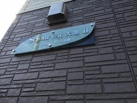 埼玉県春日部市、一ノ割駅徒歩11分の築1年 2階建の賃貸アパート