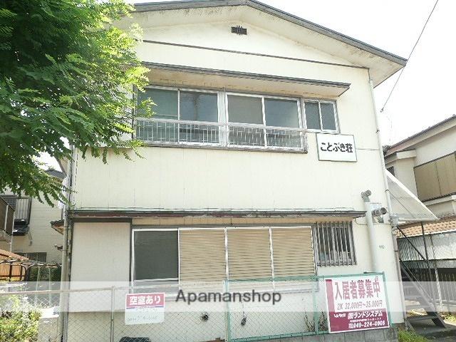 埼玉県川越市、西川越駅徒歩21分の築45年 2階建の賃貸アパート
