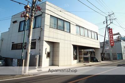 埼玉縣信用金庫 霞ケ関支店 500m