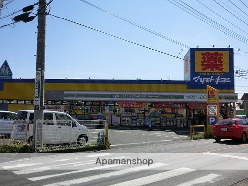 ローソンストア100 霞ヶ関駅前店 550m