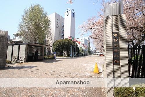 東京国際大学 850m