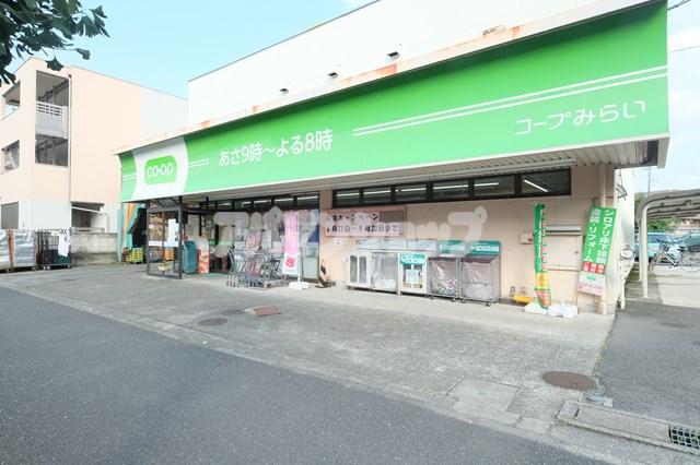 ミニコープ薬師町店 220m