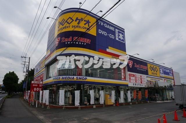 ゲオ坂戸店 687m