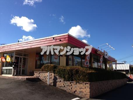 ガスト坂戸店 221m