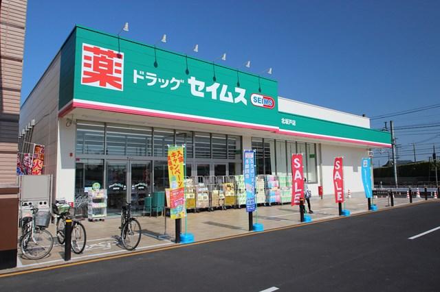 ヤマダ電機家電住まいる館YAMADA坂戸店 1373m