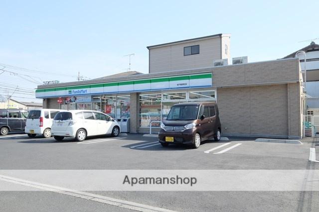 ファミリーマート坂戸薬師町店 285m