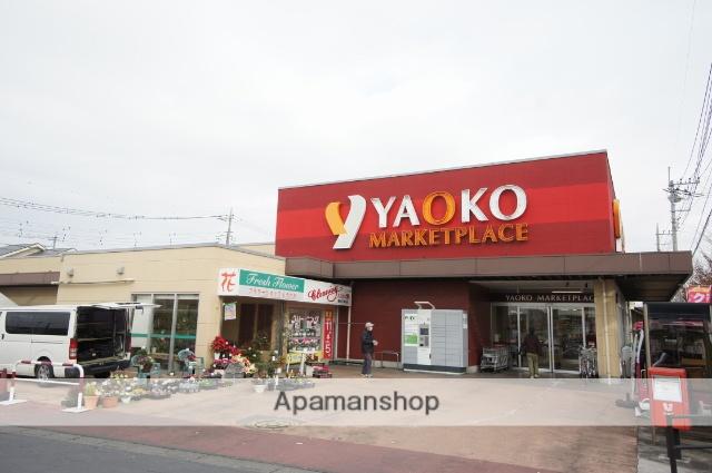 ヤオコー新白岡店 454m